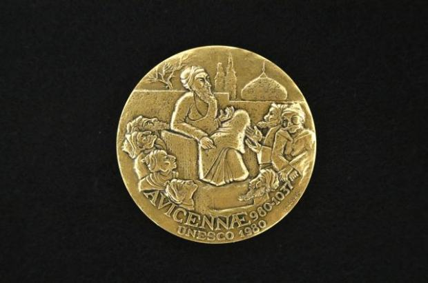 Avicenna UNESCO Medal