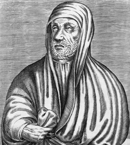 Avicenna_Wellcome_00
