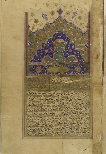 Avicenna_Wellcome_09s