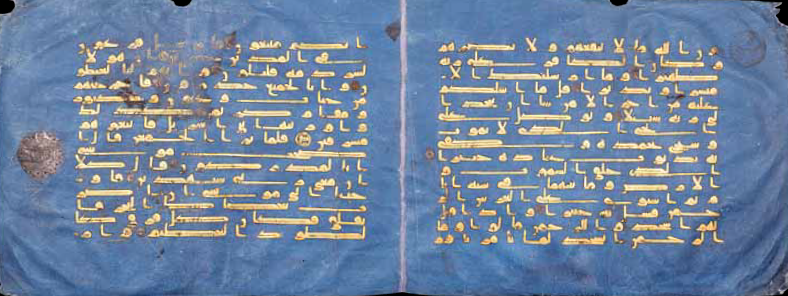 A folio from the Blue Qur'an, Sura al-Furqân XXV, verses 55-60.  Credit: Catalogue Chefs-d'oeuvre Islamiques de l'Aga Khan Museum