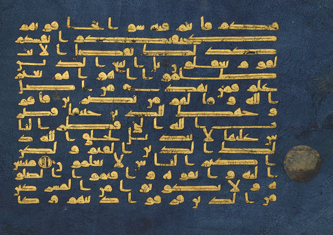 "Folio from the ""Blue Qur'an,"" Fatimid period (909–1171), second half of 9th–mid-10th centuryTunisia, probably Qairawan Gold and silver on indigo-dyed parchment  11 15/16 x 15 13/16 in. (30.4 x 40.2 cm) Purchase, Lila Acheson Wallace Gift, 2004 (2004.88)"