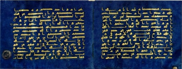 A bifolium of the Blue Qur'an, Surah al-Baqarah, verses 197-201. Kufic script. The manuscript is originally in Qairawan, Tunisia. Credit: Wikipedia