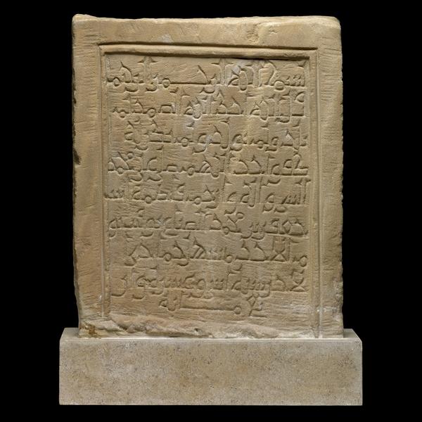 Photo: The British Museum Trust. Copyright.
