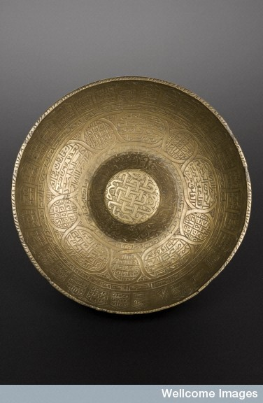 L0057605 Brass divination bowl, Middle East, 1801-1900