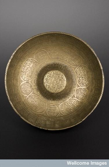 L0057605 Brass divination bowl, Middle East, 1801-1900