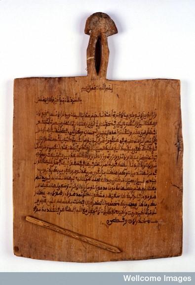 L0031384 Sudanese Amulet written in Arabic on wood