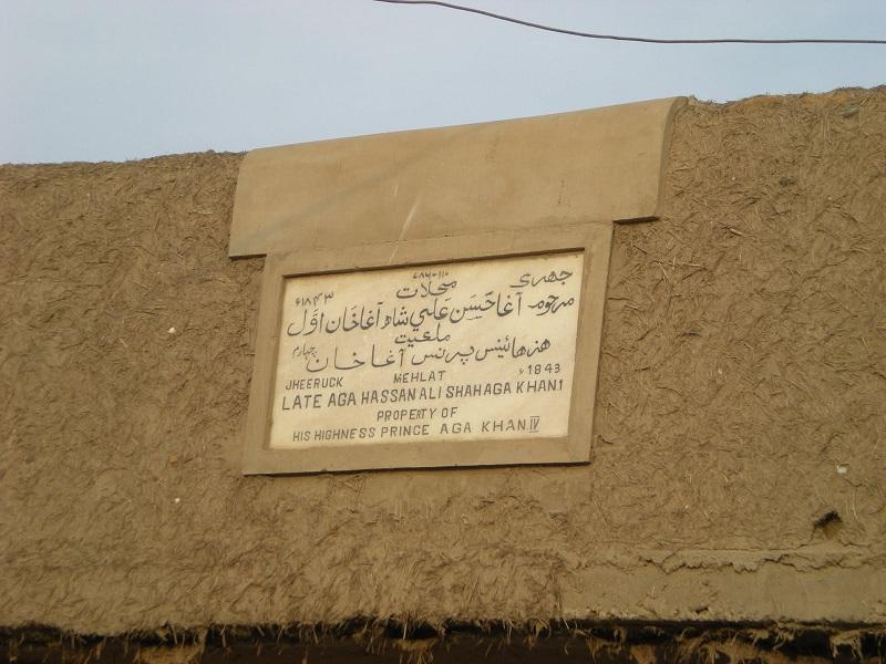 Amir Pir 121s