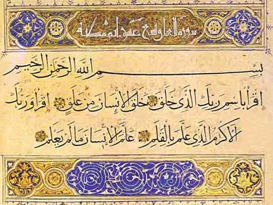 Image result for first revelation of quran