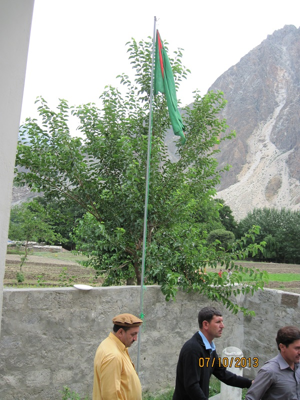 """The Ismaili Flag, commonly refereed to by Ismailis as """"My Flag"""""""