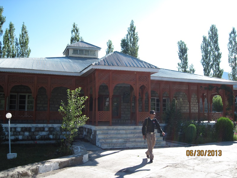 Pakistan Tourist Center