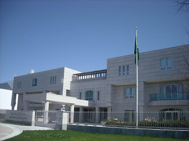 Saudi Embassy Ottawa