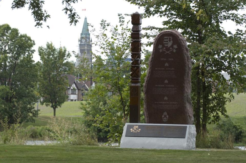 Hungarian Monument