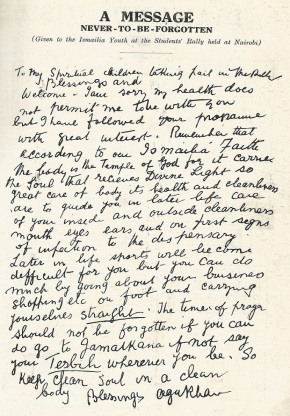 The message appeared in the Diamond Jubilee Yearbook published in Dar-es-Salaam on 10th August 1946. See cover of special issue following message transcript below.