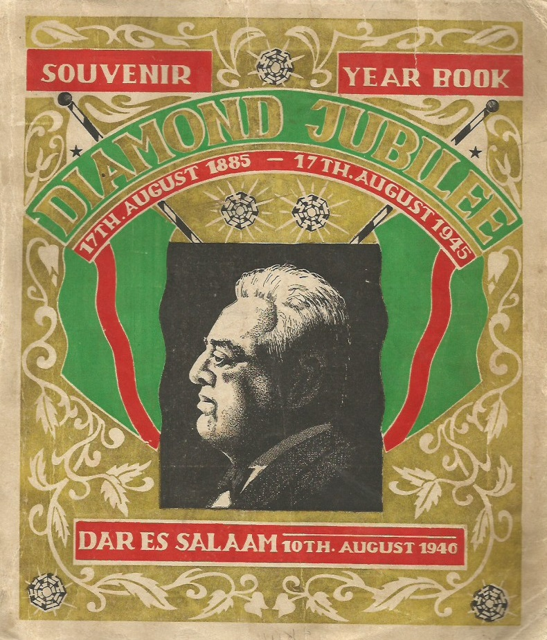 The 185 page Diamond Jubilee Souvenir Yearbook dated 10th August 1946 was edited by the late Rai A. M. Sadruddin who was the publicity officer of the Diamond Jubilee Celebrations.