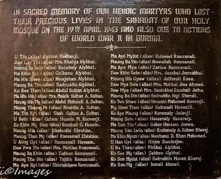 Memorial Plaque 01s