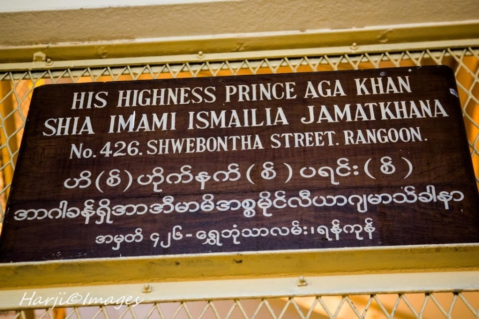 Myanmar Jamatkhana Address