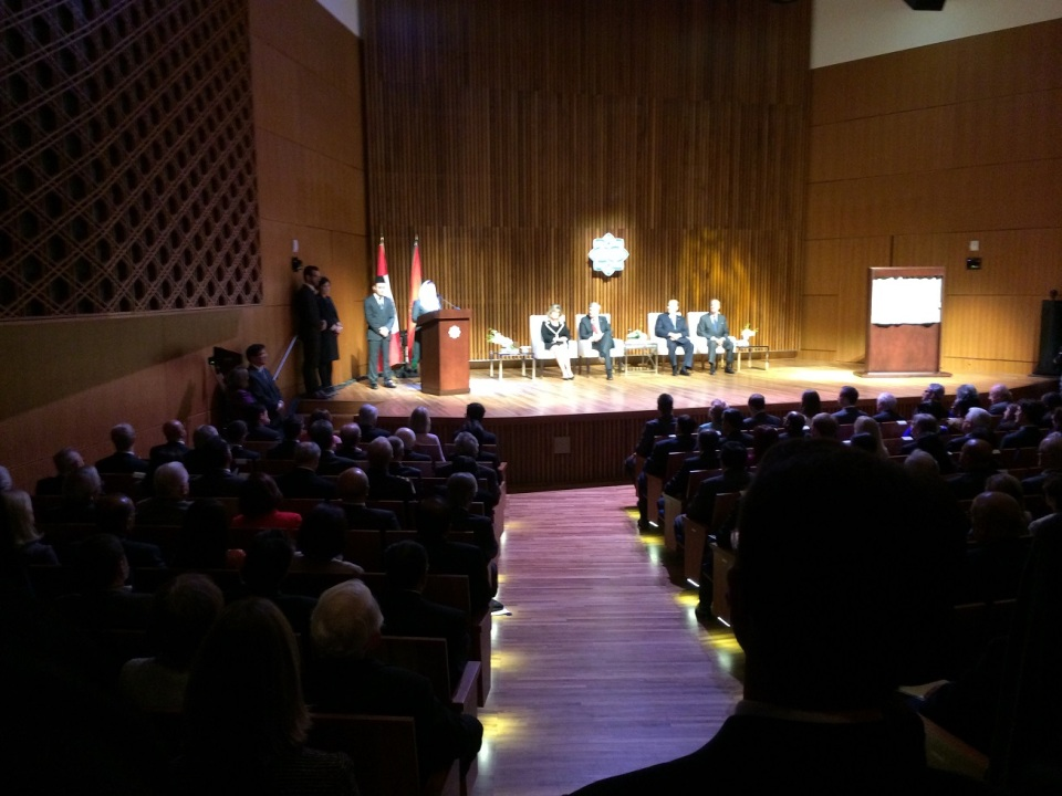 Aga Khan Museum Recitation