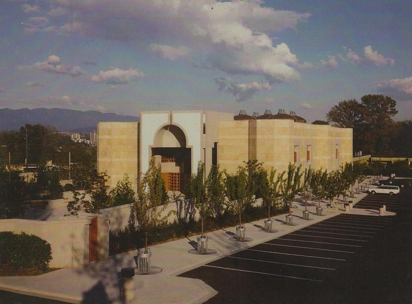 Ismaili Centre Burnaby Early Photo 1