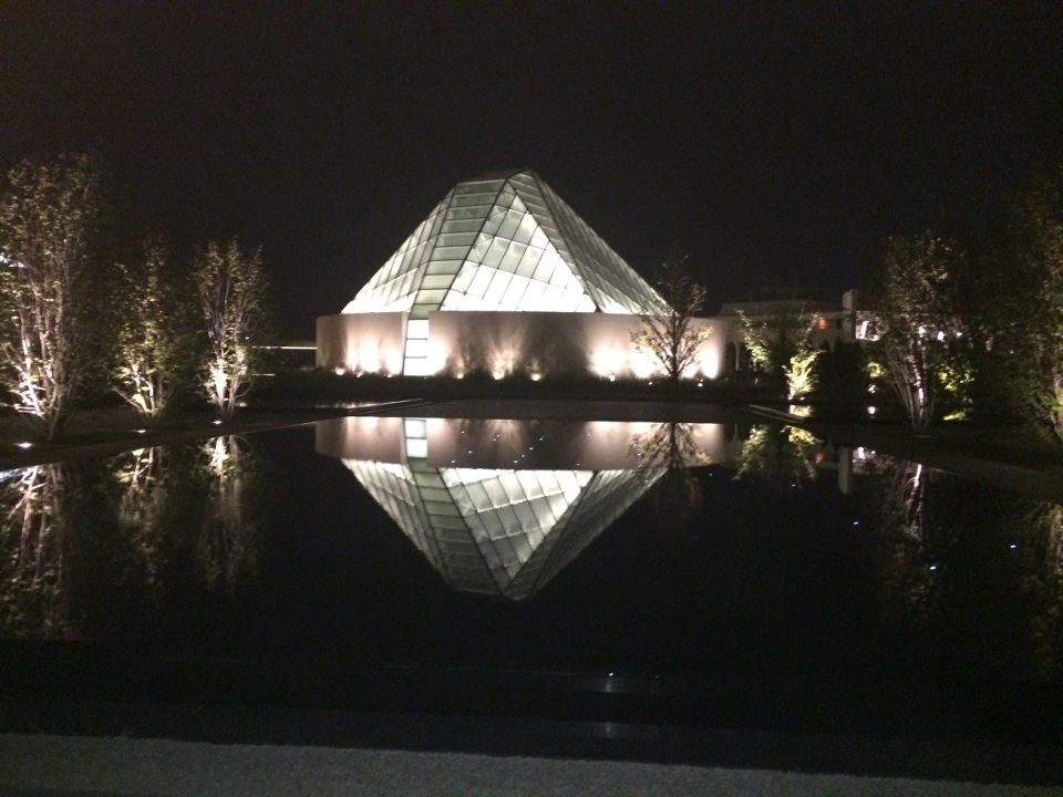 Opening of the Ismaili Centre Sept 19 2014 158s