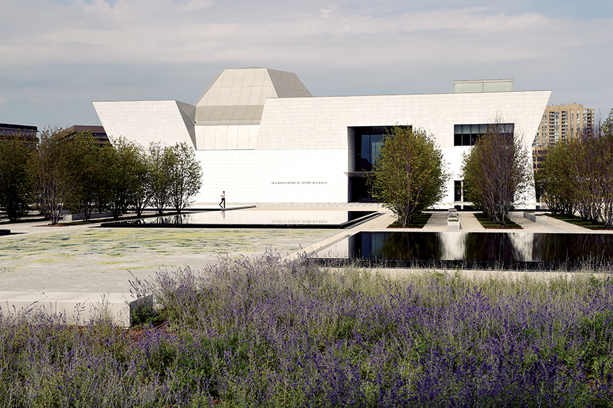 Aga Khan Park with the Aga Khan Museum in the background. Photo: AKDN/Gary Otte. Copyright.