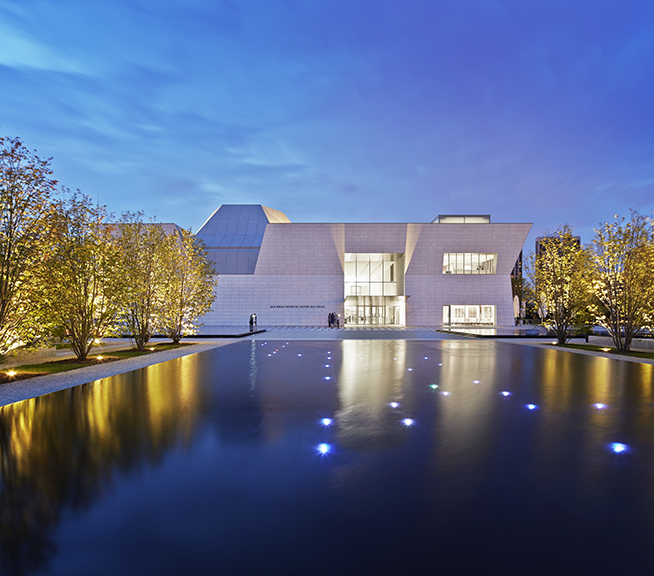 The Aga Khan Park with Aga Khan Museum in the background. Photo: AKDN/Janet Kimber. Copyright.