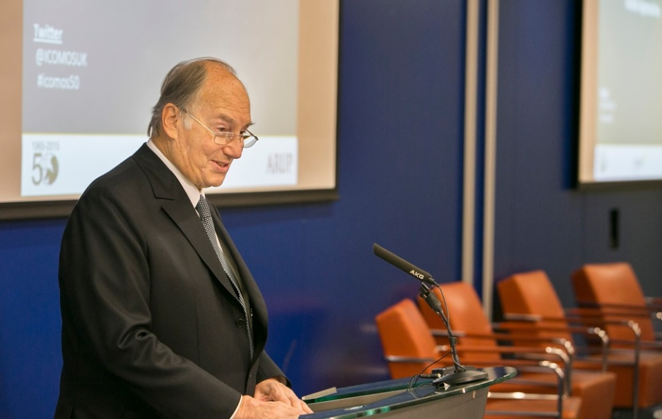 010 Aga Khan 2015 London ICOMOS