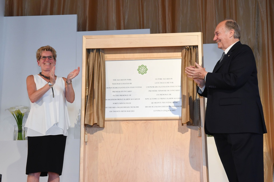 015-2 Aga Khan 2015 Opening of the Park Plaque