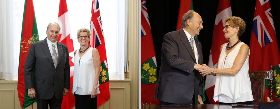 016-05 Aga Khan 2015 Government of Ontario Agreement
