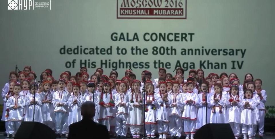 moscow-concert-aga-khan-80th-birthday-children-group-photo