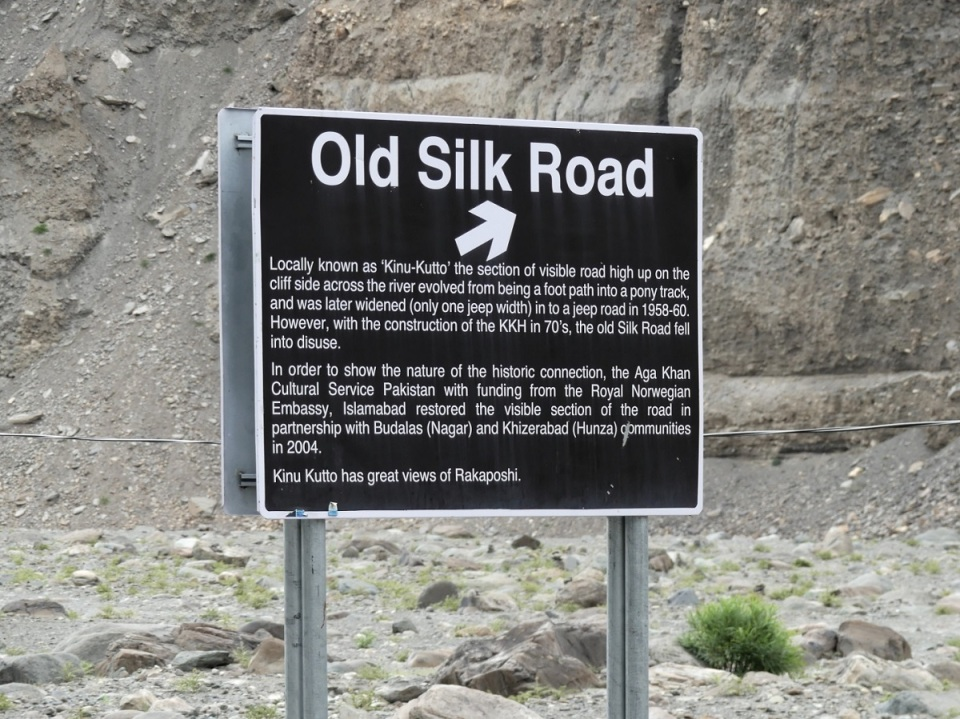 silk-roads_hunza_alikarim_2_53s