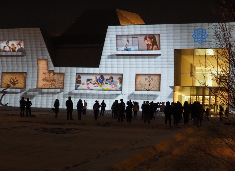 Photos and Video: The Aga Khan Museum's Superb 2018 Year-End