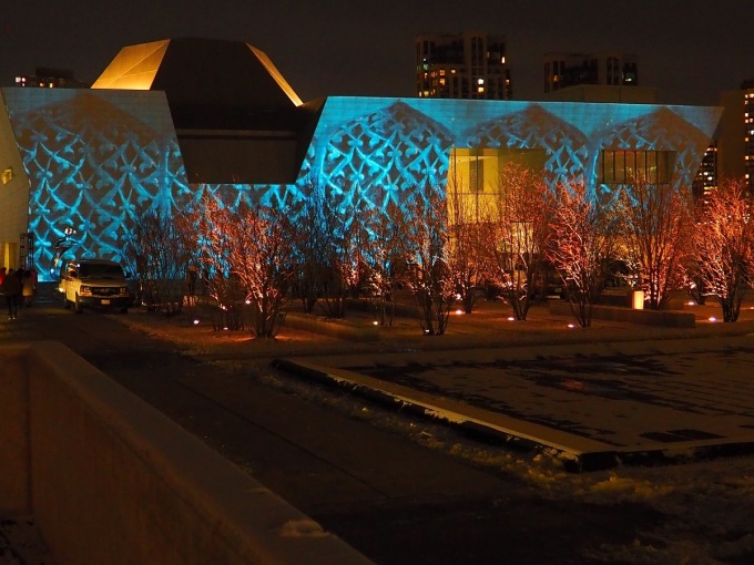 Aga Khan Museum Light Show