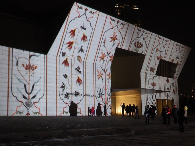 The Aga Khan Museum Light Show, Sunday, December 30, 2018.