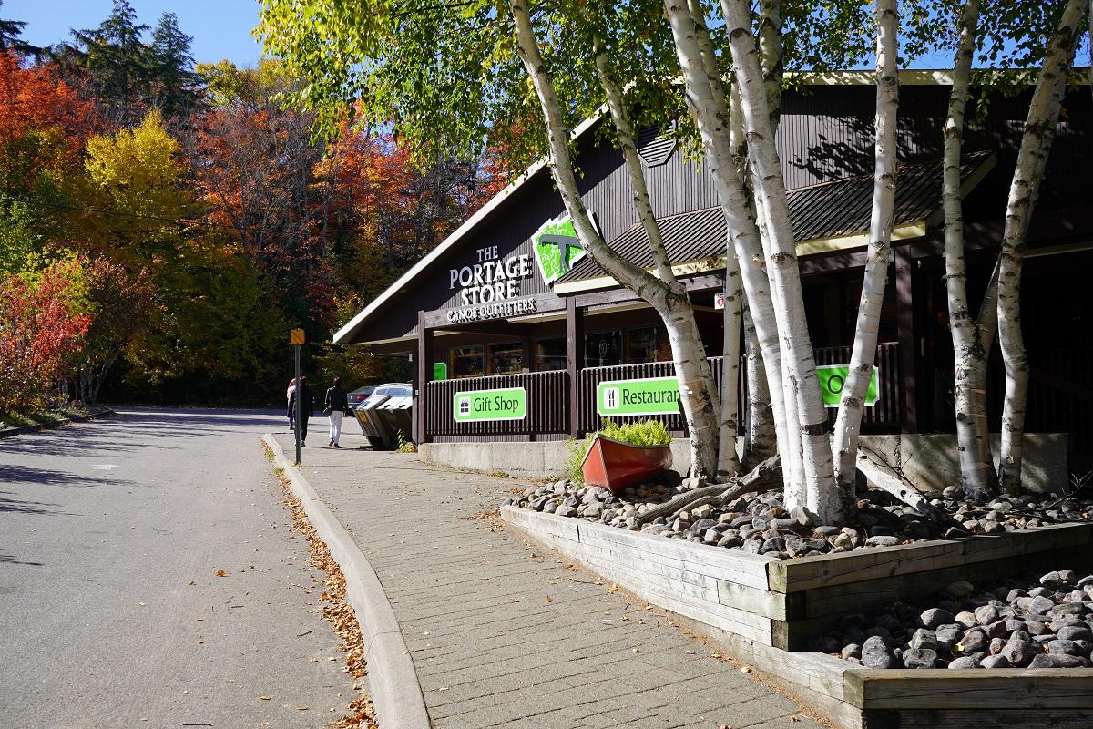 Portage Store beside Canow Lake, Algonquin Park, Ontario, Canada, Autumn 2019.