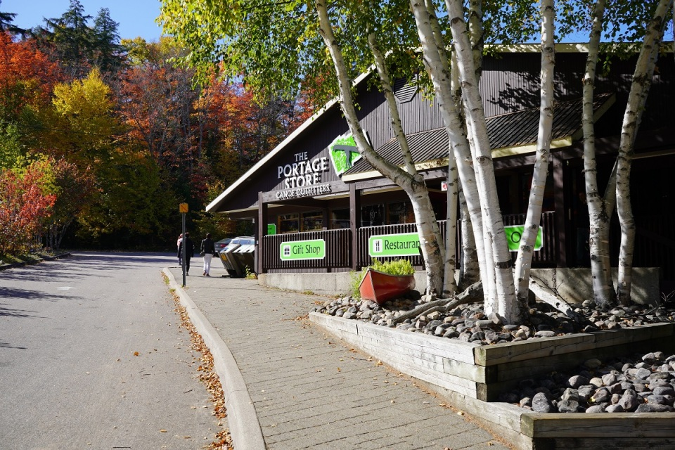 Portage Store beside Canow Lake, Algonquin Park, Ontario, Canada, Autumn 2019.