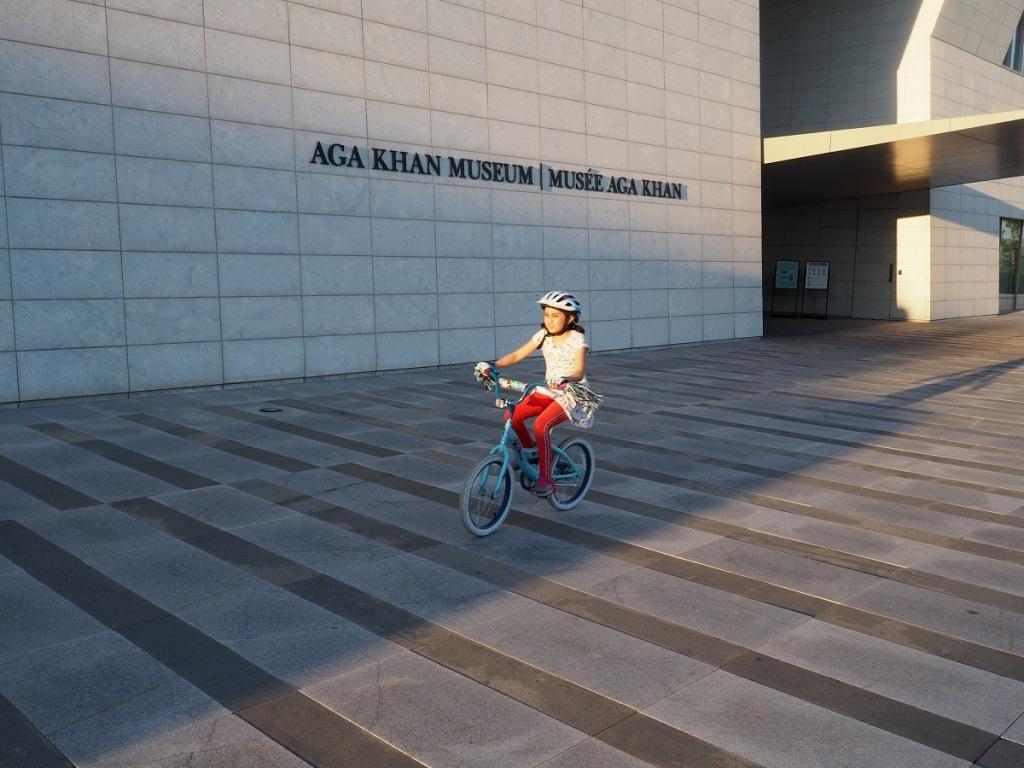 Aga Khan Park, Aga Khan Museum, Ismaili Centre, Simergphotos, Jamatkhana
