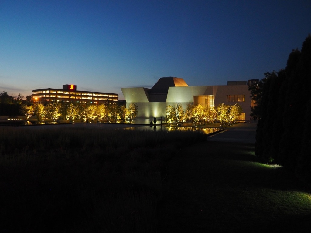 Aga Khan Museum Simerg Full Moon