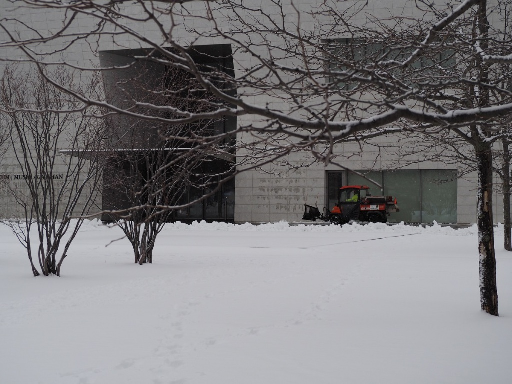 Aga Khan Park, Aga Khan Museum and the Ismaili Centre on white Xmas Christmas Friday December 25, 2020. Simergphotos Simerg and Barakah Malik Merchant.