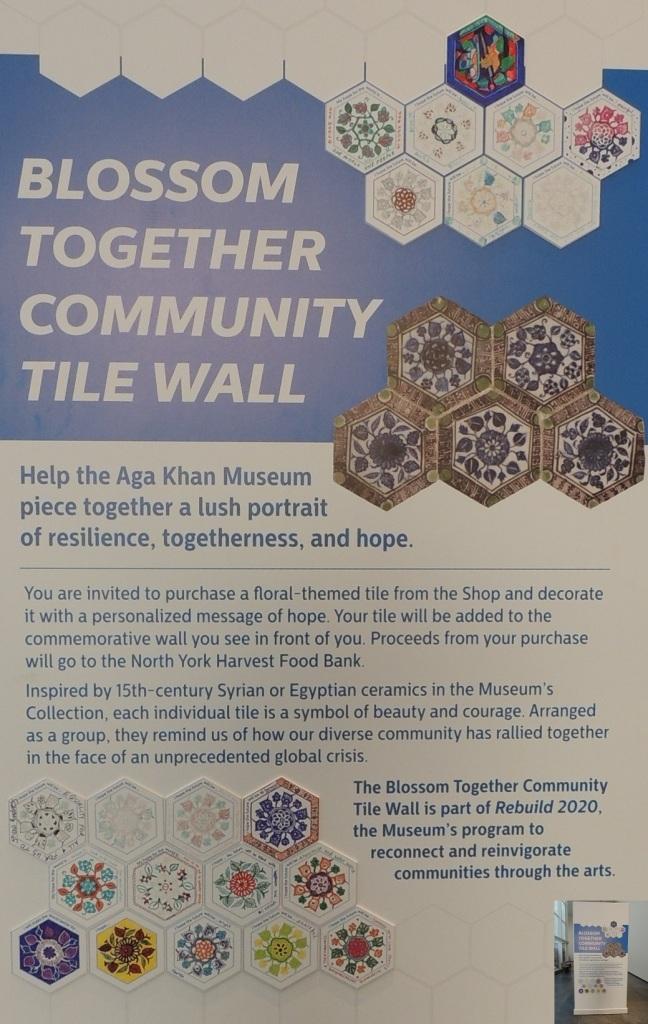 Aga Khah Museum Community tile wall Simergphotos