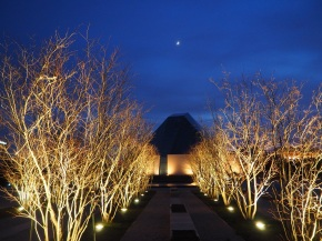 Ismaili Centre Jamatkhana Simergphotos, Waxing Crescent Moon