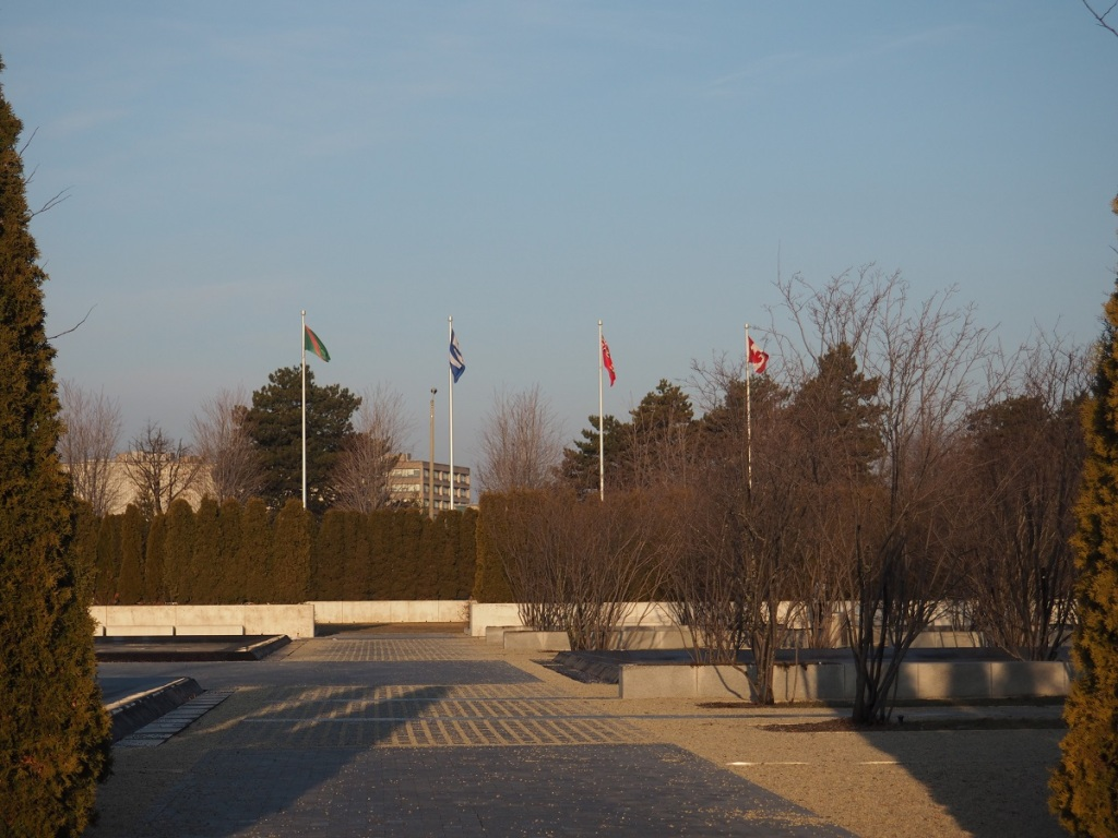 Flags of Ismaili Imamat, Toronto, Ontario and Canada at Aga Khan Park