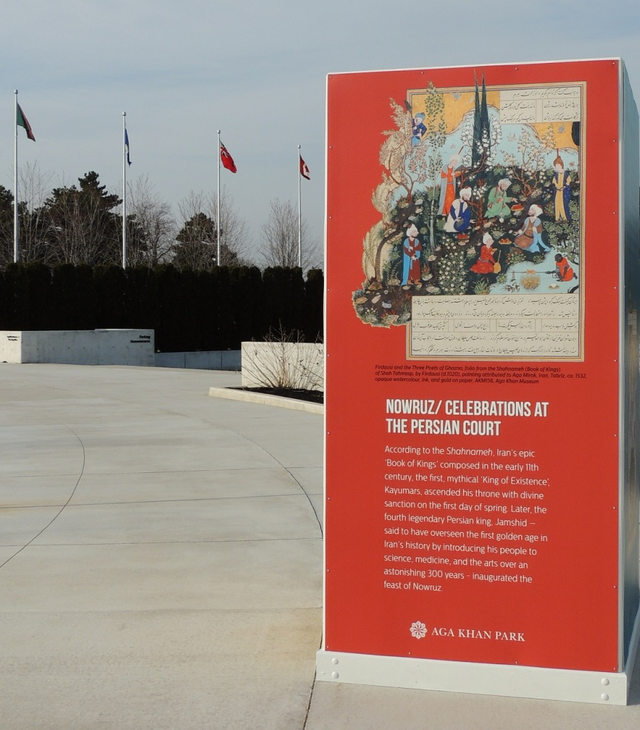 nowruz in the persin courts as per the book of kings by firdausi aga khan park