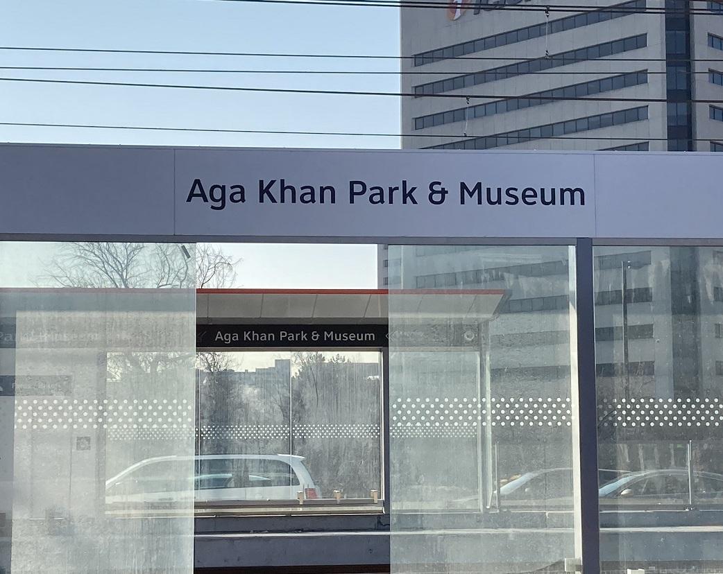 Aga Khan Park & Museum Eglington Line Simerg