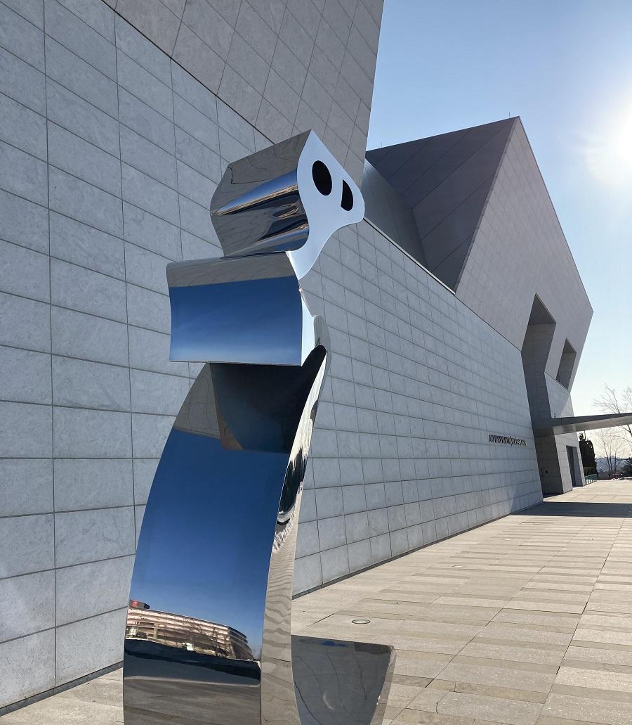 Big Heech Sculpture Aga Khan Museum Simerg