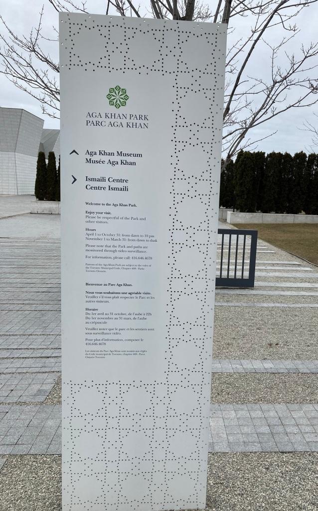 Aga Khan Park signage