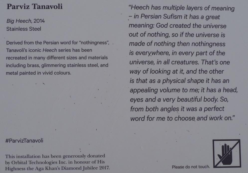 Parviz Tanavoli Big Heech Aga Khan Museum Simerg explanation