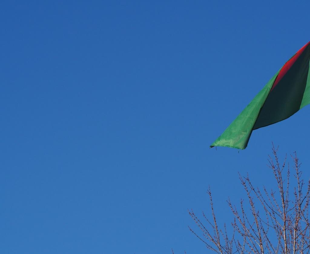 Ismaili Imamat flag Aga Khan Park Simerg